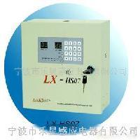 家庭安防系统LX-HS07