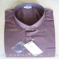 防辐射衬衫