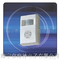 无线红外报警器HS-901T