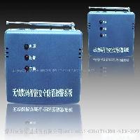 基本型防盗报警器LY2008-A-SA
