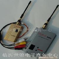 无线影音传输系统接收器