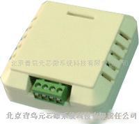 电压型温湿度变送器