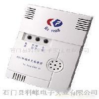 无线现场声光报警器KS-1-SG