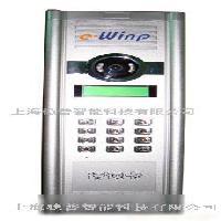 稳普数字式铝合金门口机WIN--636VCF