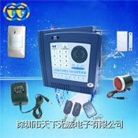 天然气报警器/短信报警器/GSM报警器/遥控报警器/震动报警器 标准