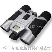 数码摄像望远镜
