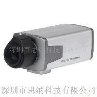 安防摄像机
