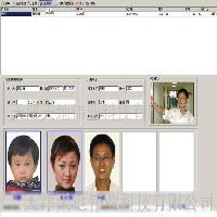 幼儿园身份识别系统