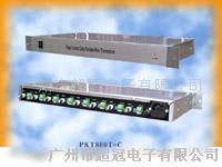 8路双绞线传输器