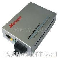 10M光纤收发器