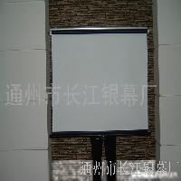 投影屏幕--简易手拉幕系列