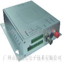 ASV1200A 数字式单路视频光端机