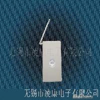 多功能无线接力器