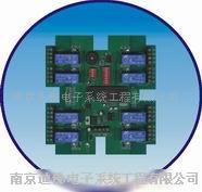 JDQ-8 8路继电器输出模块
