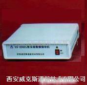 KS2301L型专业小功率无线远程遥控发射机