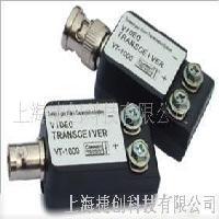 VT-1000无源视频收发器