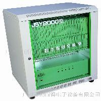 数字程控交换机