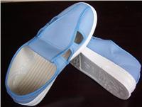 防静电工鞋