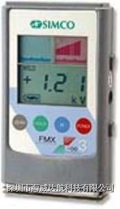 靜電電壓測試儀(已升級為FMX-004)