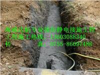 防靜電接地工程的安裝方法