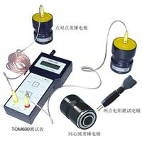 TOM600重锤式外表电阻测试仪