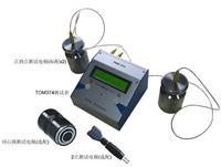 高精度重锤式表面电阻测试仪(已经停产)