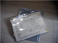 防静电文件袋(?#35813;?