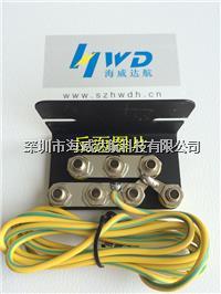 7孔防靜電接地插座