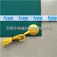 黃色防靜電接地線