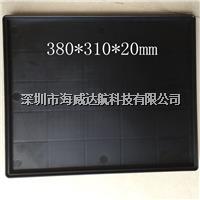 防静电托盘 HWD-BOX88051089
