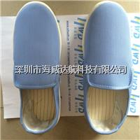 淺藍色防靜電實面鞋