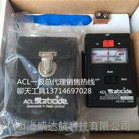 指针式静电电压测试仪