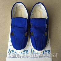 PU防静电鞋  HWD-SHS21099