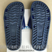 防静电PVC拖鞋