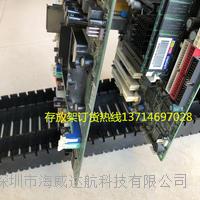 H型防静电周转架