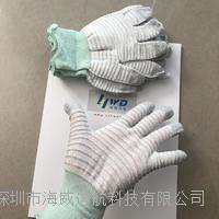 防静电导电丝手套