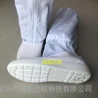 PU防靜電高筒鞋