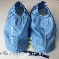 防靜電鞋套可重復清洗