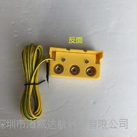 防静电接地插座