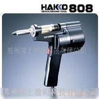 白光 HAKKO 808 吸锡枪