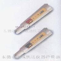 防水型袖珍pH测试笔