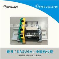 日本春日KASUGA固定夹JTXE3 原装进口