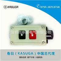 日本春日KASUGA按钮开关 WBSH222 原装进口