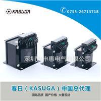 日本春日KASUGA变压器DVSC500AEM21 原装进口 DVSC500AEM21