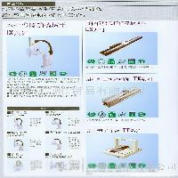 日本IAI水平多关节机械手