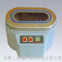 微波清洗器