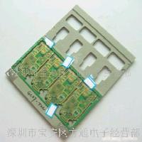 软性电路板回流焊治具、各类治具、夹具