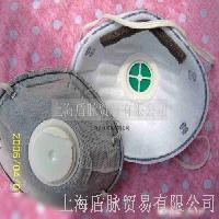 外销防护产品活性碳口罩带呼气阀功能