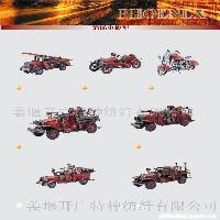消防��模型