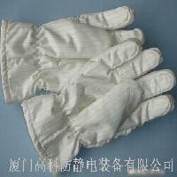 防静电无尘耐高温手套